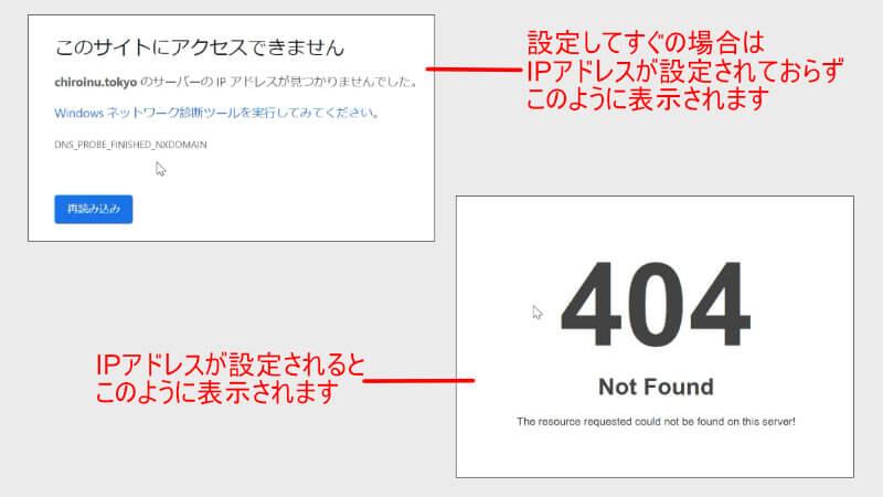 not found 404 の画面