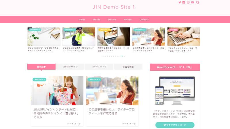 JINデモサイト画像
